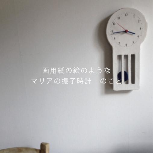 投稿素材_3点_b-01